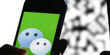 WeChat, super app