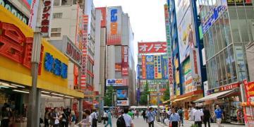 Akihabara, commons.wikipedia.org