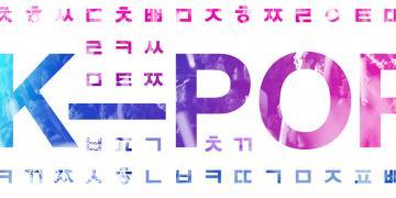 K-Pop as a Linguistic Phenomenon