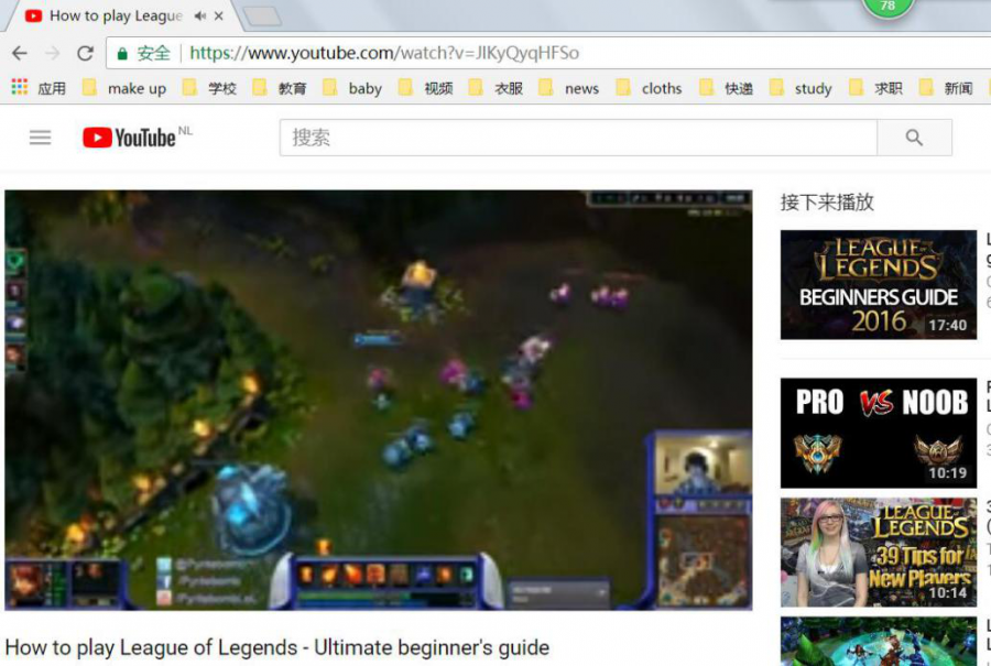 LOL(League of Legends) gamers in China   Diggit Magazine