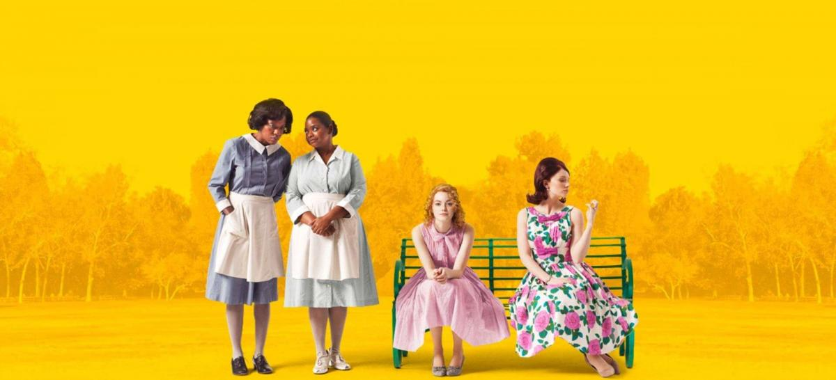 The help movie essay